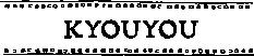 KYOUYOU